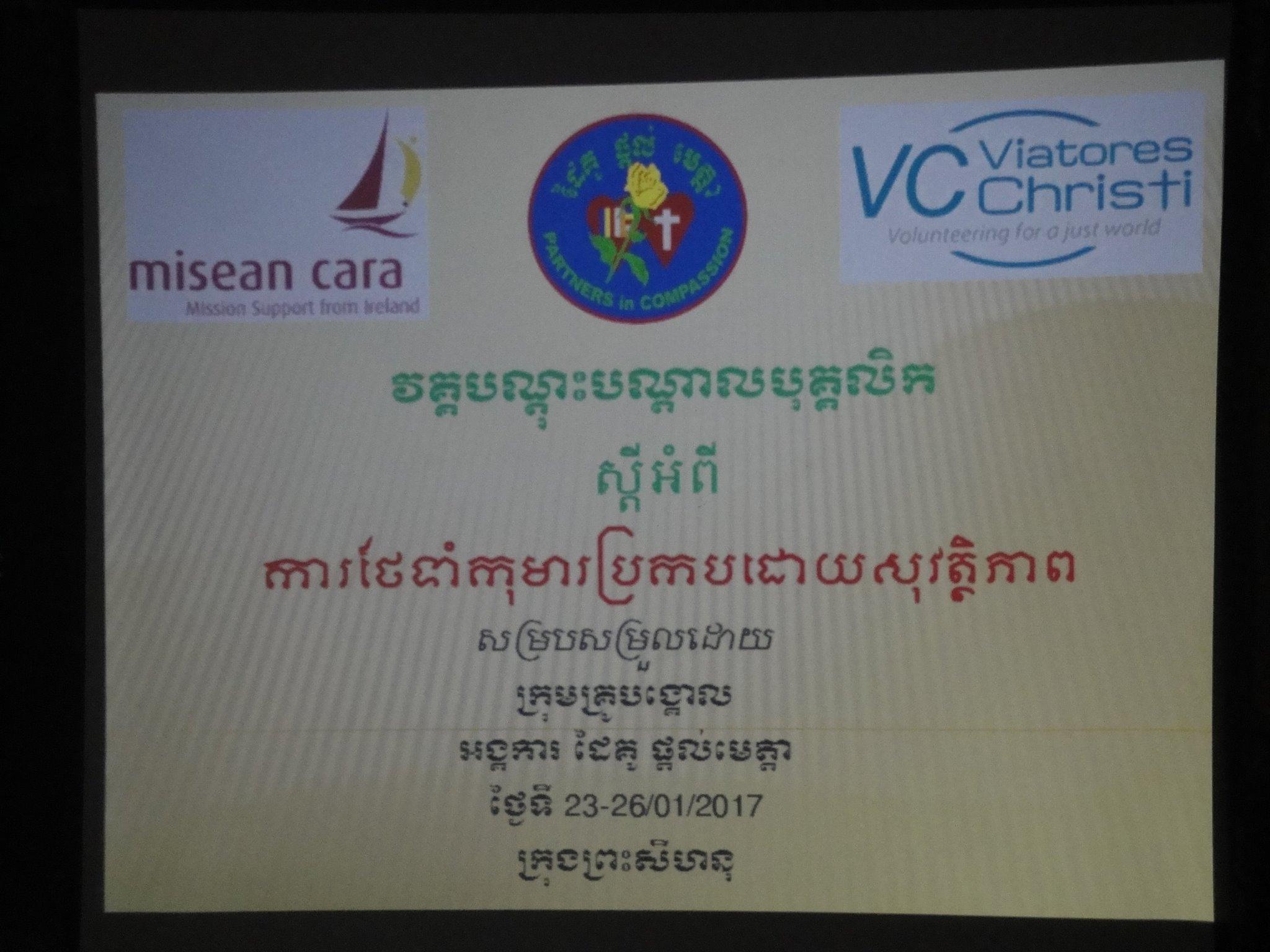 Patrick Mooney - Cambodia
